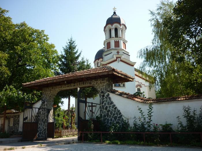 Св.Св.Кирил-и-Методий
