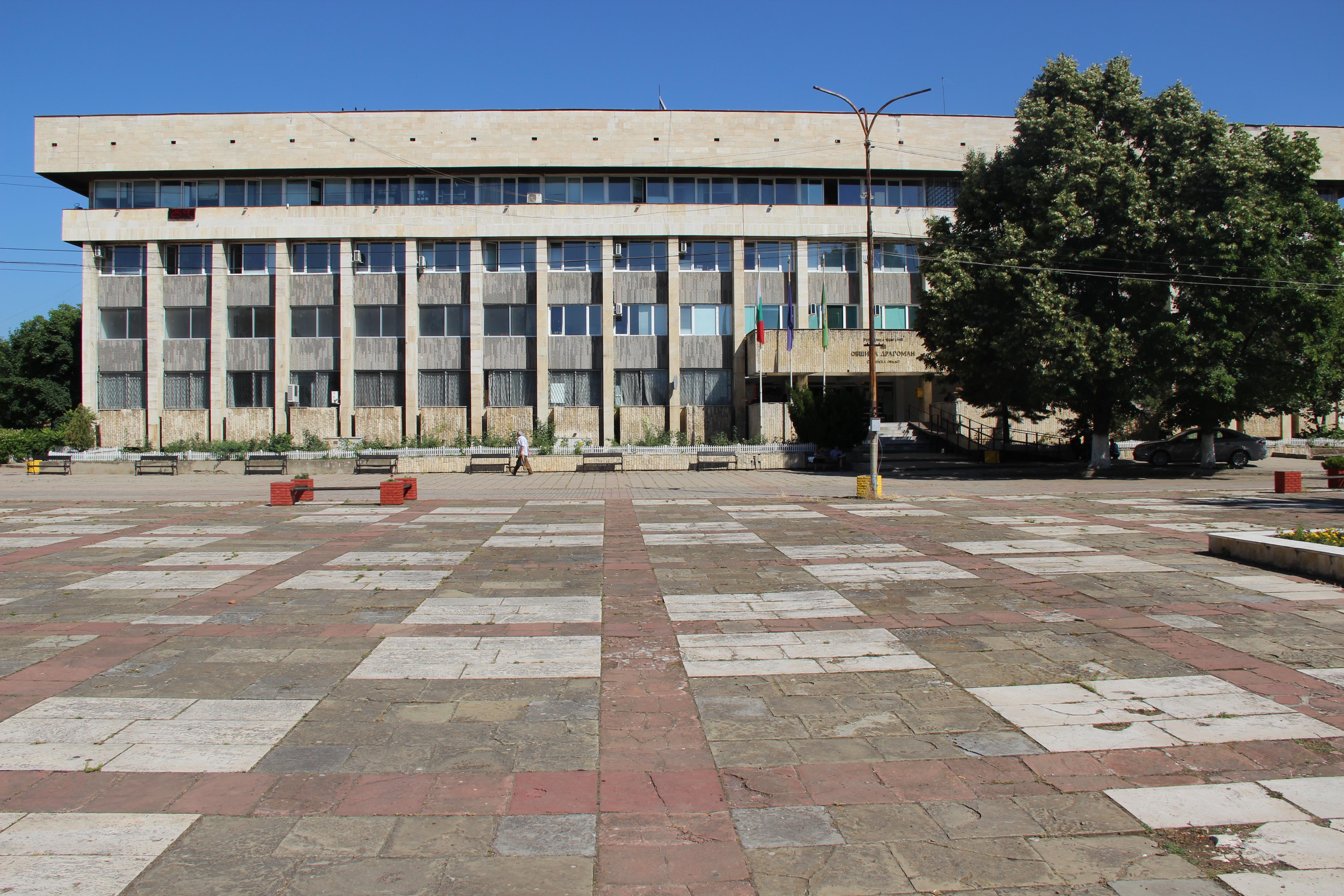 Сградата-на-община-Драгоман