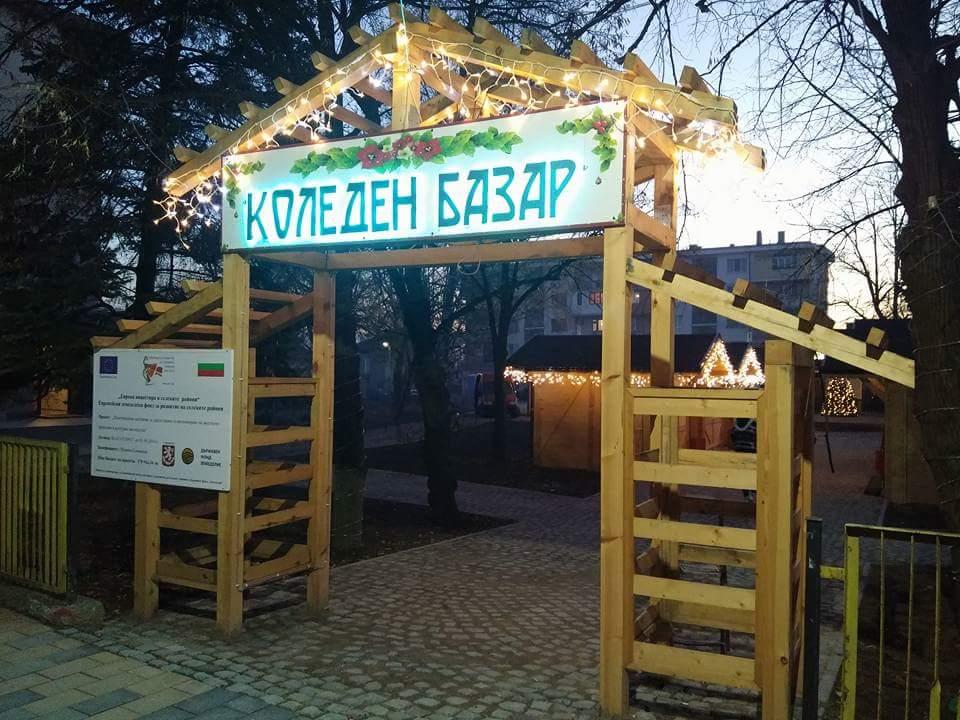 Сливница-Коледен-базар-1