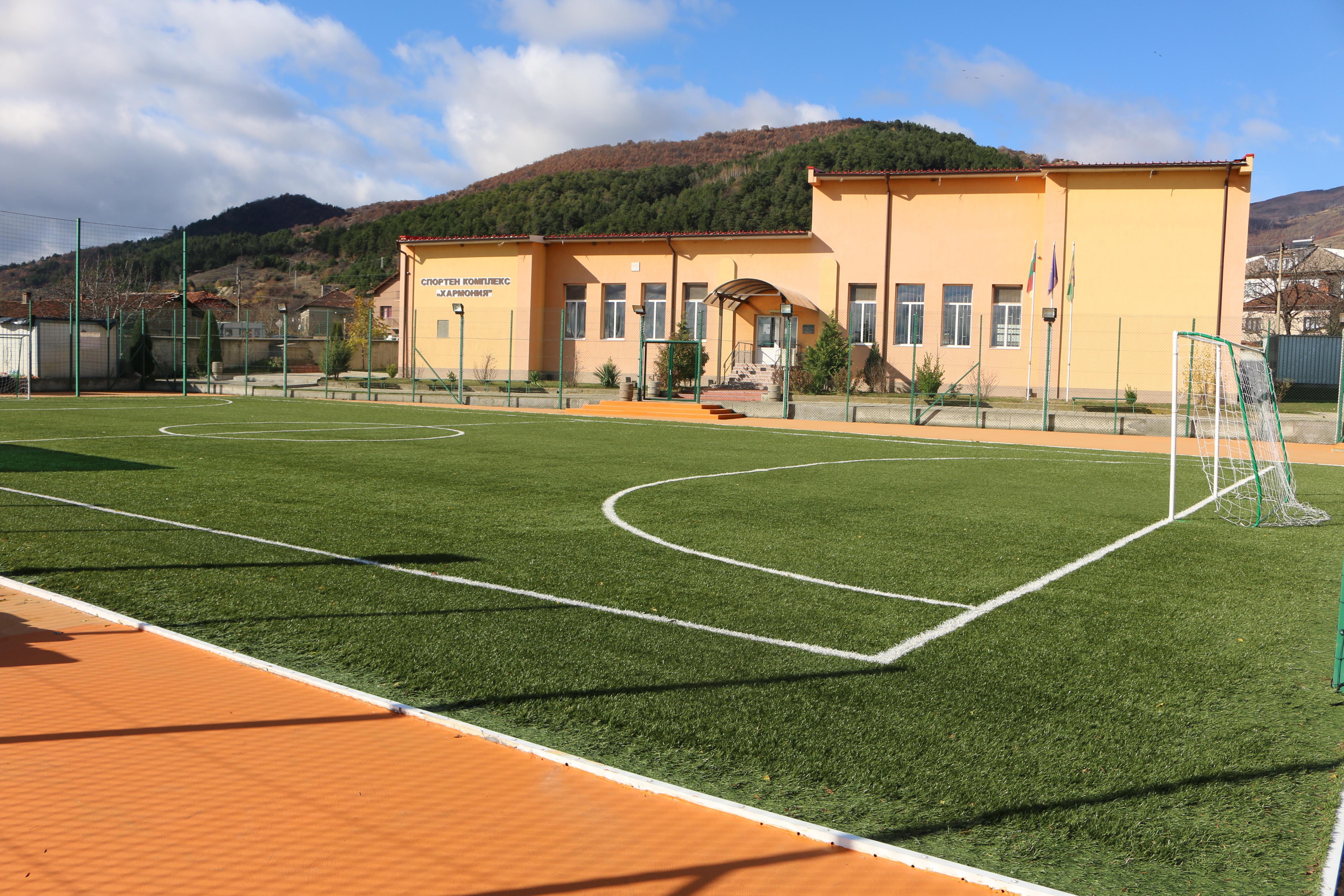 Спортен-комплекс-Хармония2