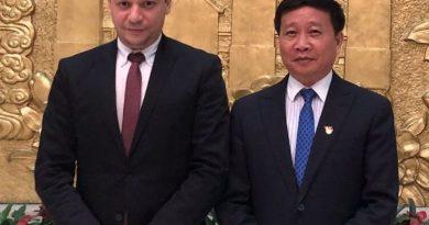 Областният управител Илиан Тодоров се срещна с Шау И – вицегубернатор и главен секретар на ККП на гр. Фуджоу