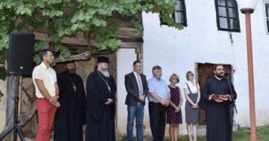 Благодарствено писмо до Илиан Тодоров: Хвала за усилията да се възродят българските китни селца