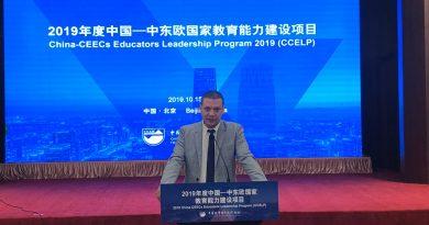 Илиан Тодоров получи писмо с подкрепа в борбата с коронавируса от Китайската асоциация по образование за международен обмен