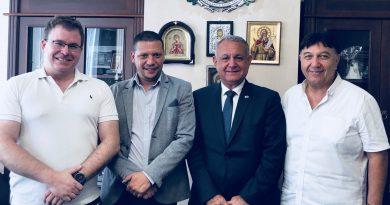 Областният управител Илиан Тодоров се срещна с израелски инвеститори