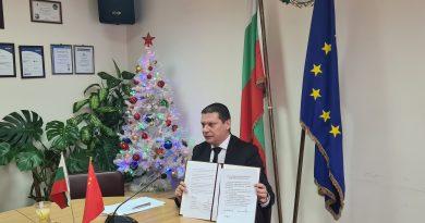 Областният управител Илиан Тодоров подписа споразумение  за сътрудничество с провинция Джянси