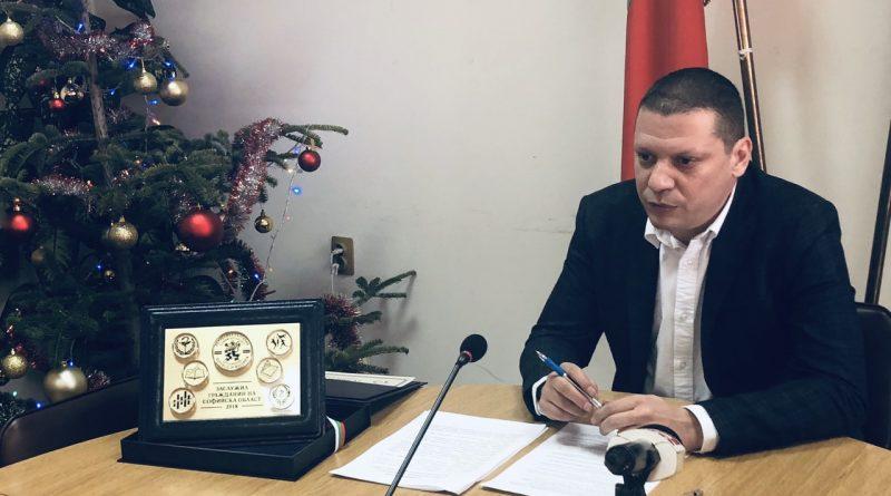 """Илиан Тодоров връчи за първи път годишни награди """"Заслужил гражданин на Софийска област"""""""