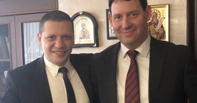 Областният управител Илиан Тодоров се срещна с посланика на Словения Н.Пр. Анжей Франгеш
