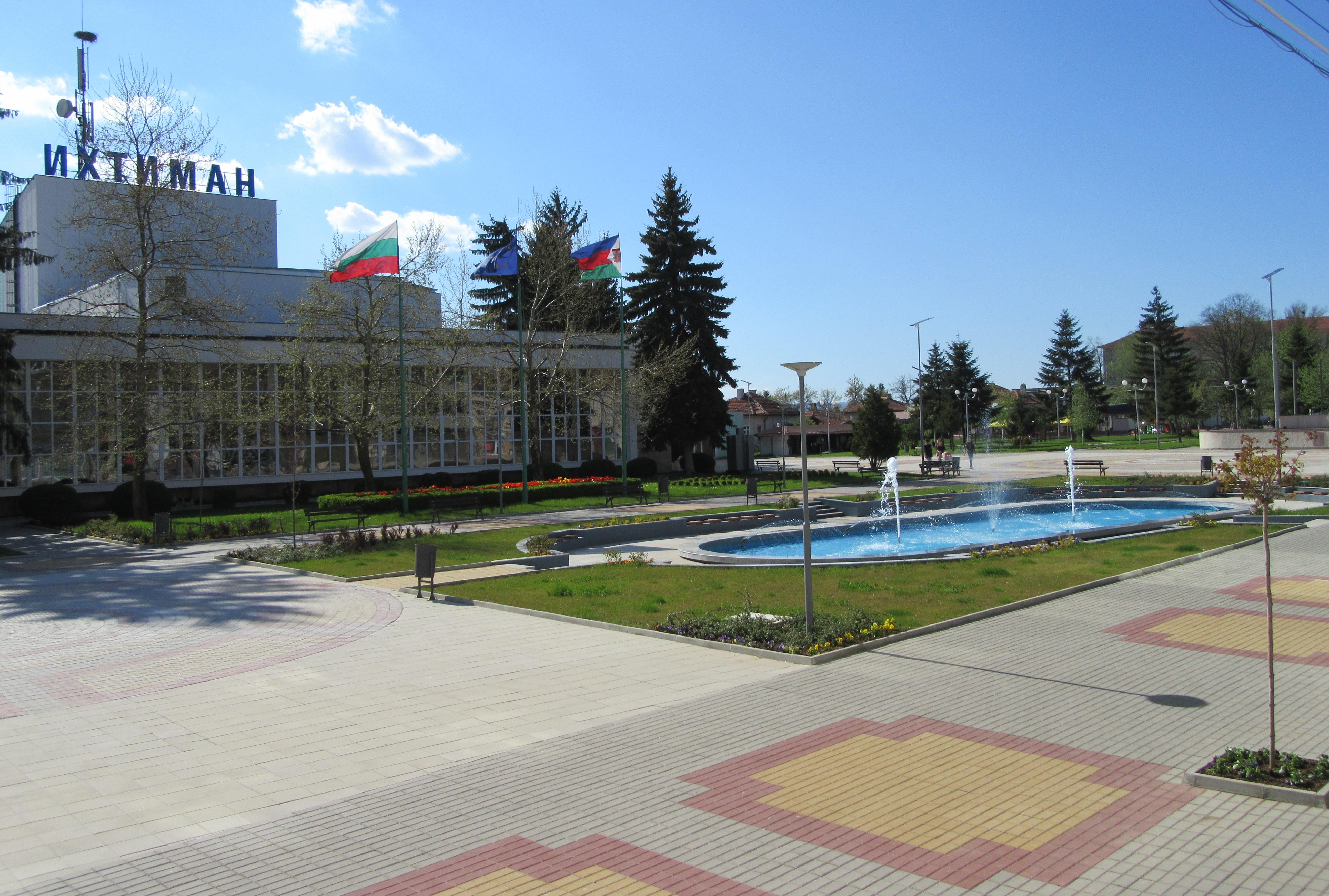 Ихтиман_Централна-градска-част