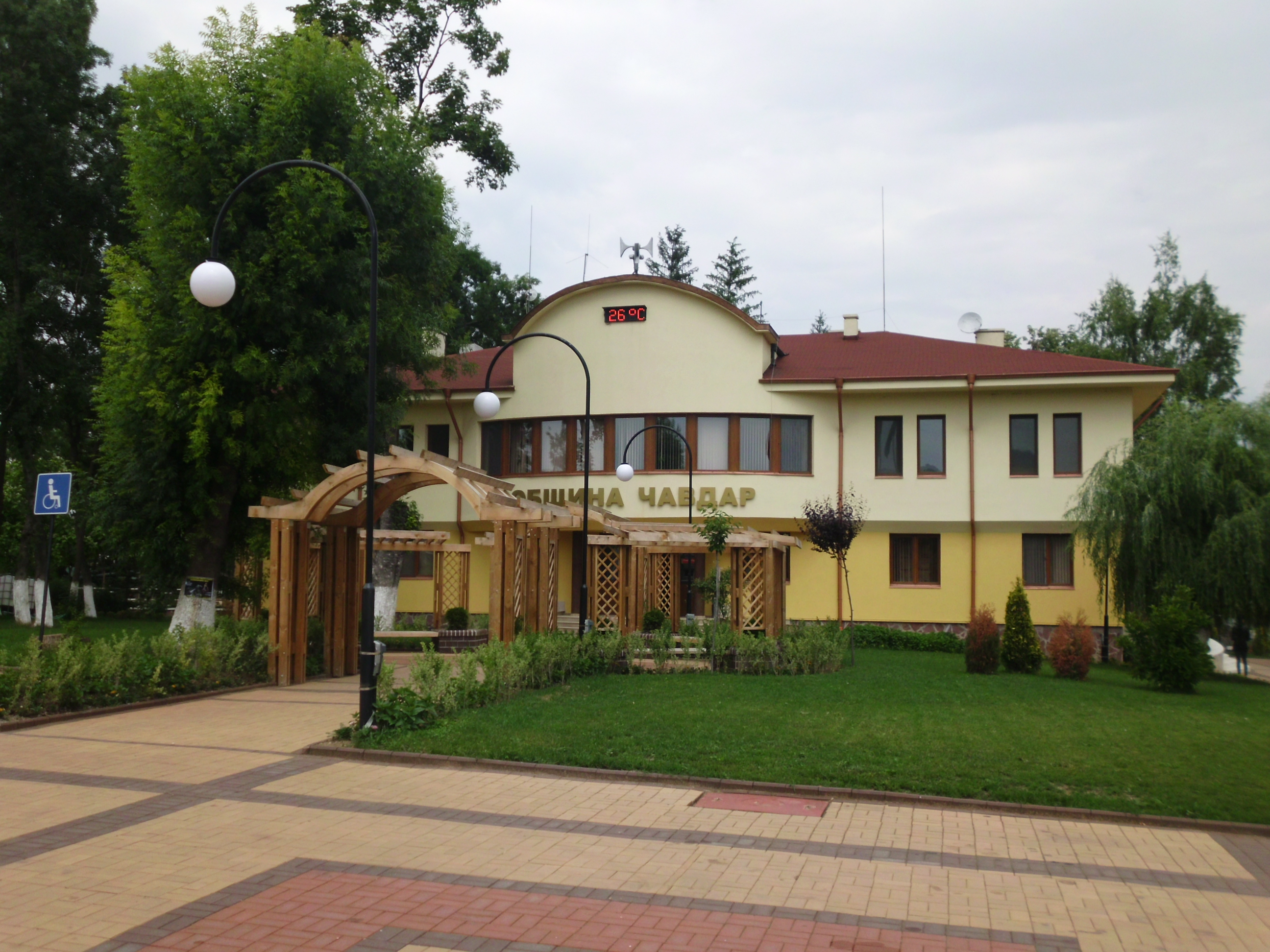Obshtina-Chavdar