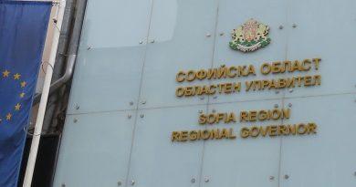 Областният оперативен щаб проведе заседание във връзка с епидемиологичната обстановка и предстоящите избори на 14 ноември 2021 г.