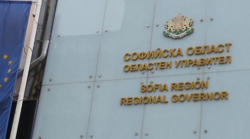 Временни противоепидемични мерки в Областна администрация на Софийска област, считано от 18.10.2021 г. до 30.11.2021 г.