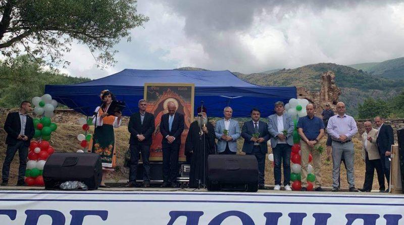 Областният управител на Софийска област Радослав Стойчев присъства на празника на Пирдоп